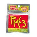pmc3   Tipos pasta de plata