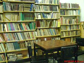 Nossa biblioteca ...Uma riqueza!