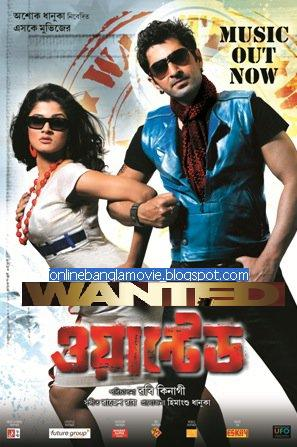 Watch Bengali Movie Wanted