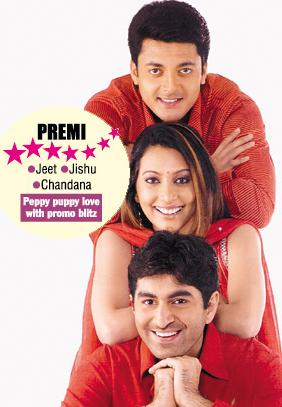 Watch Bengali Movie Premi