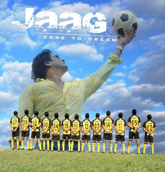 Watch Bengali Movie Jaago