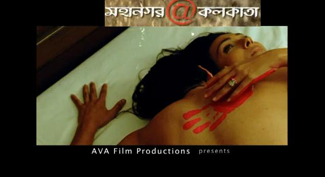 Watch Bengali Movie Mahanagar@Kolkata