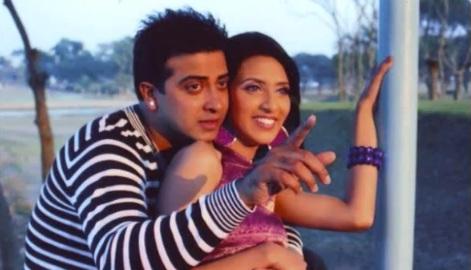 Priyam and amar wedding