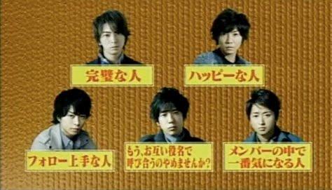 Kuuchuu Sampo: 11.11.2010 ひみ...