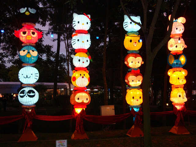 Hello Kitty Lantern Festival