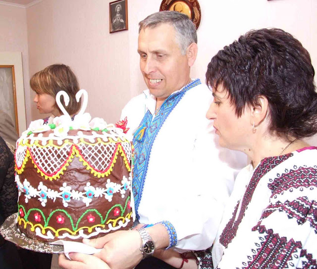 Traditional Wedding Bread on Ukrainian Wedding
