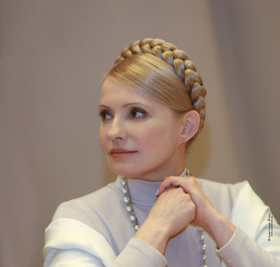 Yulia Tymoshenko The Most Known Ukrainian Woman Politician