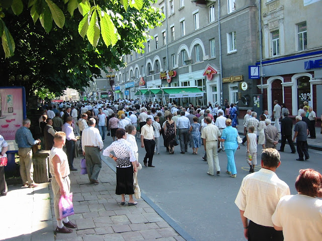 Big festivity in Ternopil city center (Western Ukraine)