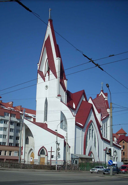 Roman Catholic Church City Of Ternopil Ukraine