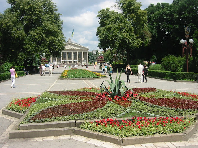 Ternopil Ukraine Flowergardens Are Different Each Year