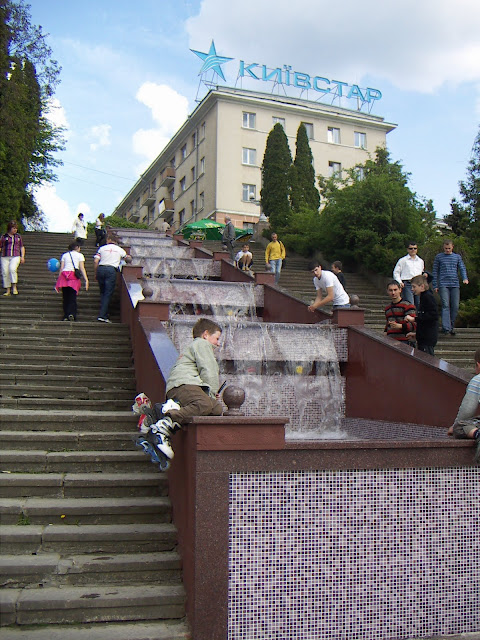 Ternopil West Ukraine Tears Of Gronsky Fountain