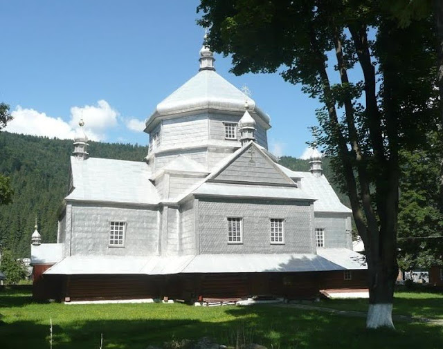 Church In Carpathian Mountains West Ukraine Metal Stamped