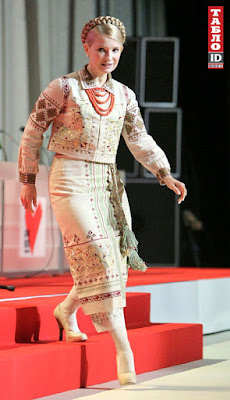Embroidered Outfit Of Ukrainian Prime Minister Yulia Tymoshenko Made In Western Ukraine