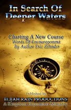Book Cover Creations By Elijah Rain Publishing