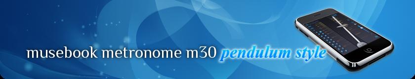 아이폰용 뮤즈북 메트로놈 m30 시계추 스타일