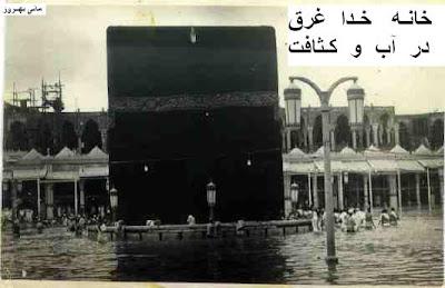 http://4.bp.blogspot.com/_v7AHuYfnKSY/SYcBC3cL2GI/AAAAAAAAAtw/MJOsNg2eQro/s400/mecca-kabeh.jpg