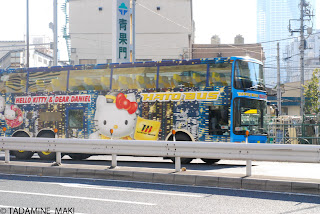 A sightseeing bus with Kitty chan in Tokyo