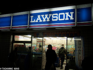 convenience store, Lawson, Tokyo sightseeing