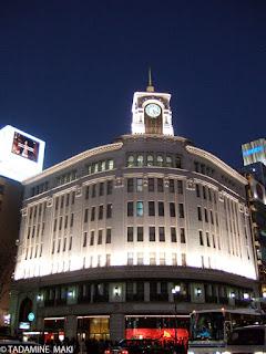 Ginza, building, Tokyo