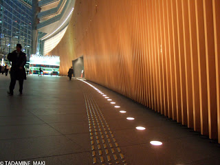 Tokyo International Forum, Tokyo