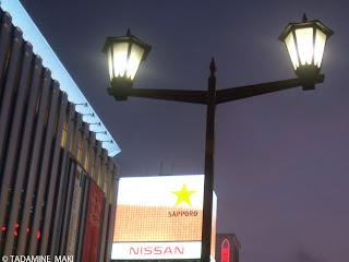 city light, Tokyo