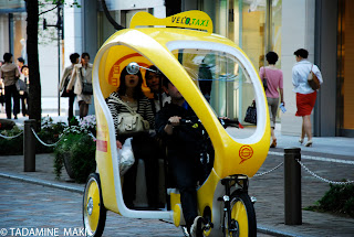 Modern and ecological taxi, velo taxi, Tokyo
