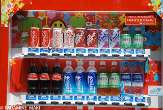 Canned drinks, sold at vending machines, Tokyo