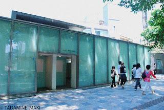 A modern public toilette at Harajuku, Tokyo