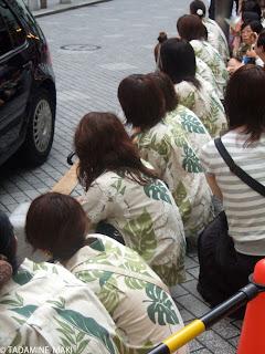 Groupies, Okkake in Japanese, Hibuya, Tokyo, Japan