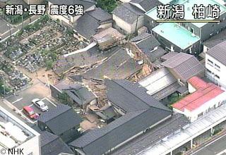 A big earthquake in Niigata