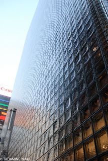 The facade of Hermes building in Ginza, Tokyo, Japan