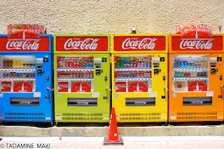 Colourful vending machines on the street