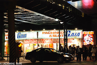 A pachinko shop under railway