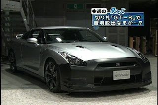 Here comes Nissan GT-R!
