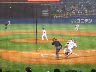 Take me out to the ball game, in Tokyo
