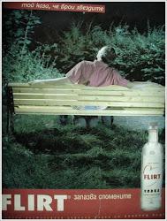 Flirt Park Bench