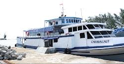 Kapal Ferry Penyeberangan