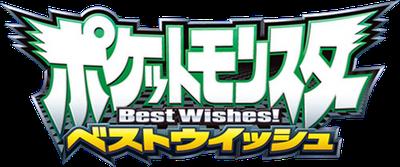 http://4.bp.blogspot.com/_v9muS1jC_3Y/TIfGhX8lFmI/AAAAAAAAFtQ/DR-IbUj60pQ/s400/logo+Best+Wishes.png