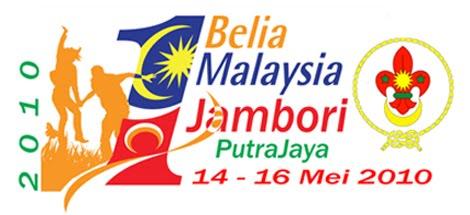 Jambori 1 Belia 1 Malaysia