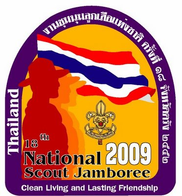 1) 18th Thailand National Scout Jamboree