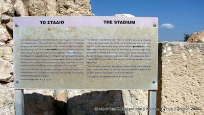 Стадион Куриона by TripBY.info