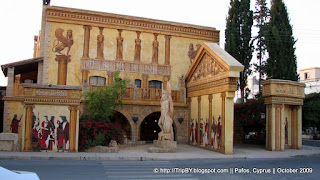 Римская гостиница Roman Hotel в Пафосе by TripBY