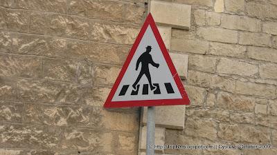 Пешеходный переход by TripBY.info
