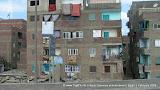 кварталы Каира by TripBY.info