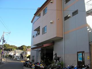 民宿Aコース
