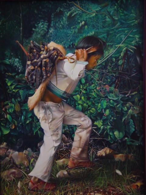 Indígena Chiapaneco