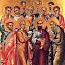 História da Igreja Primitiva (Eclesiologia)