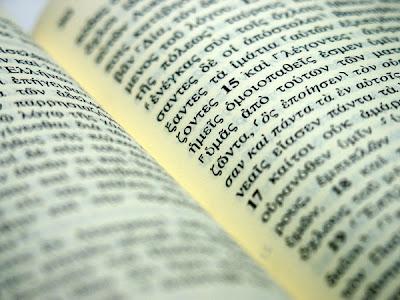 download do novo testamento em grego, baixar novo testamento em grego