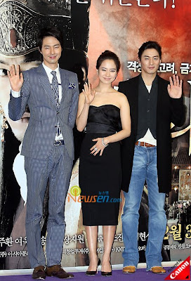 L R All Smiles Are Jo In Sung Song Ji Hyo And Joo Jin Mo