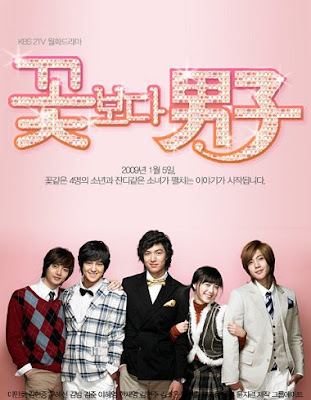 Boys Before Flowers comes to Malaysia